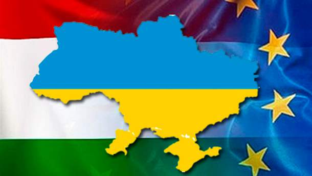Угорщина хоче надати жителям Закарпаття своє громадянство