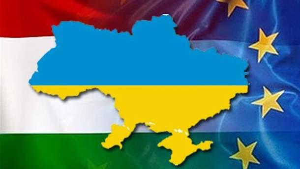 Венгрия хочет предоставить жителям Закарпатья свое гражданство