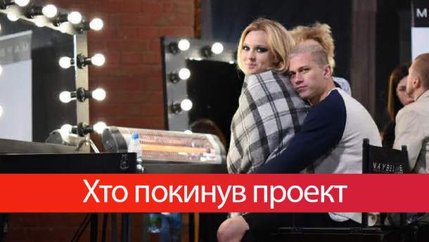 Топ-модель по-українськи 4 сезон 12 випуск