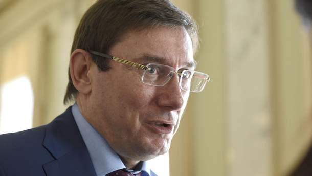 Луценко прокоментував справу НАБУ проти нього