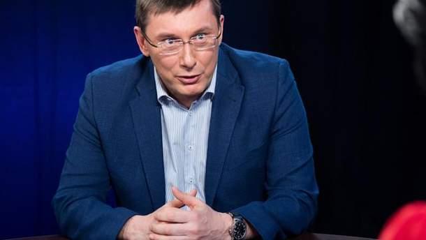 Луценко прокомментировал дело ГПУ по Сытнику