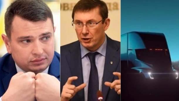 Головні новини 17 листопада в Україні та світі