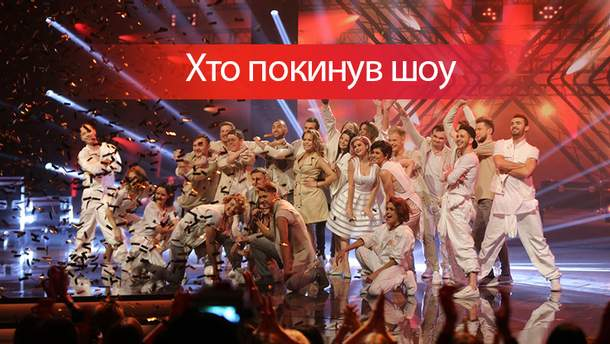 Х-фактор 8 сезон 12 выпуск: Остап Скороход покинул шоу