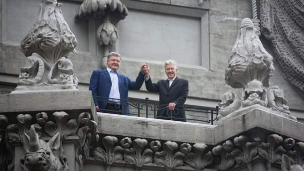 Петр Порошенко и Дэвид Линч в Киеве