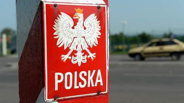 Польща офіційно підтвердила початок дії