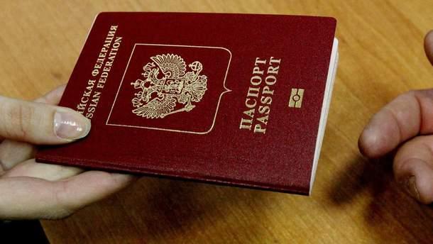 Росіянка попросила статус біженки