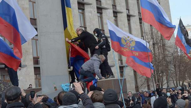 Митинг в Донецке в 2014 году