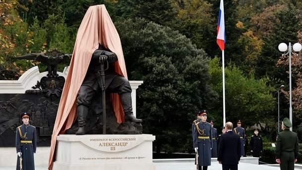 Путин на открытии памятника Александра III