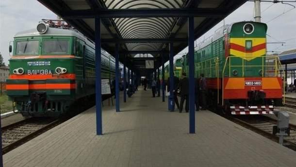 """""""Укрзализныця"""" отменяет поезд Киев – Луцк"""