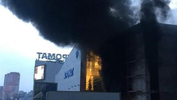 Пожар в Киеве в торговом центре