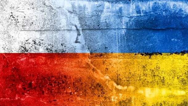 Наразі взаємини між Україною та Польщею є напруженими