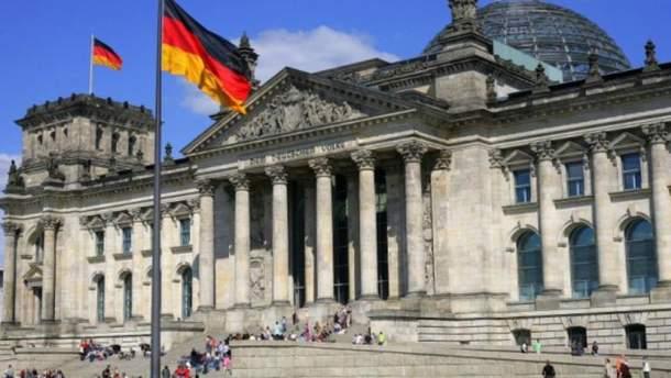 Німецький уряд