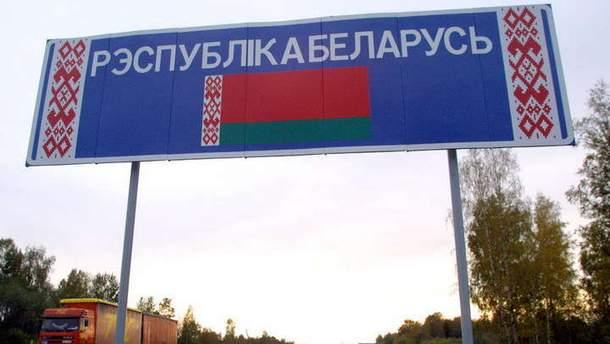 Причиной задержания в Беларуси глыбы стала дача взятки