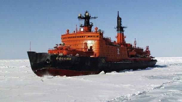 Арктика стає фронтом нової російської експансії