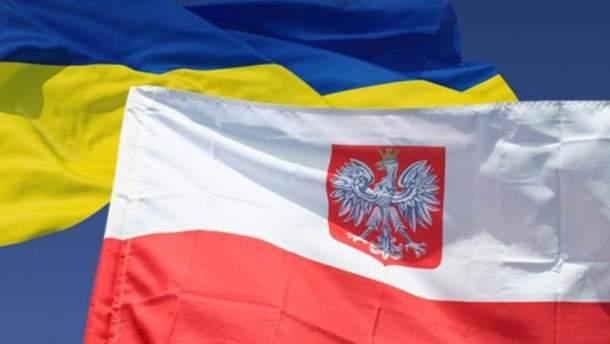 Почему Польша продолжает недружественные жесты в отношении Украины?