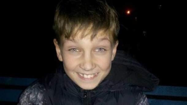 В Киевской области исчез несовершеннолетний парень