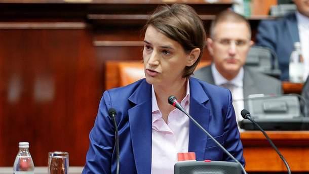 Ана Брнабіч