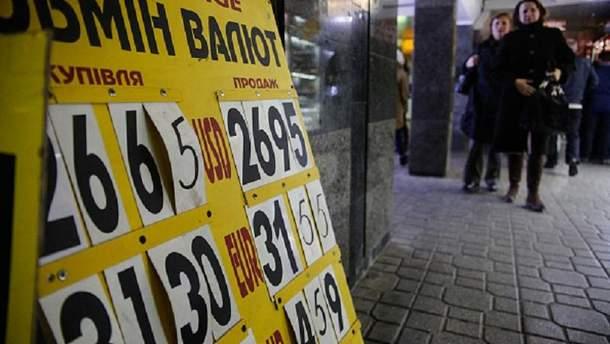 В НБУ спрогнозували, що буде з курсом гривні до кінця року