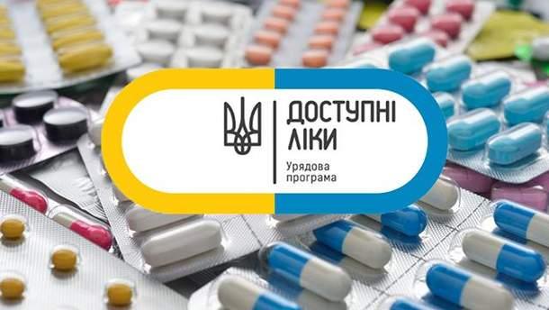 Программа доступных лекарств: перечень медикаментов станет шире