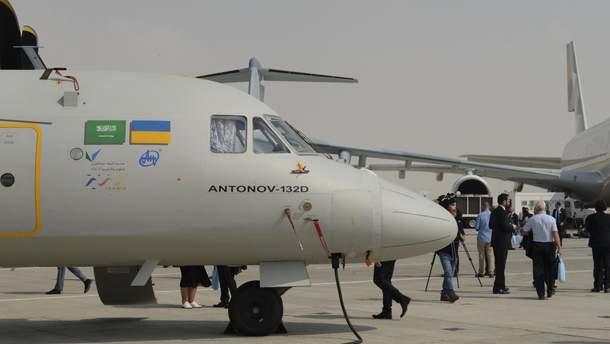 Ан-132D