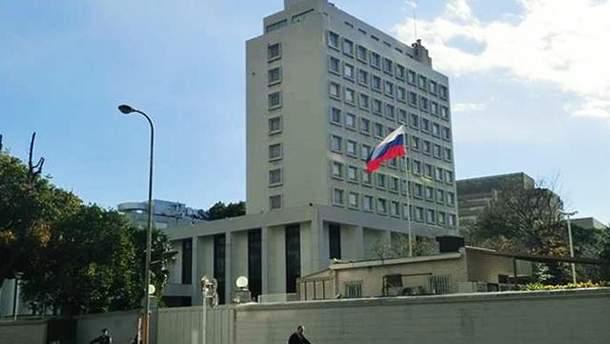 Посольство России в Дамаске