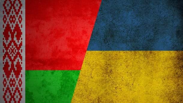 Конфлікт між Білоруссю та Україною