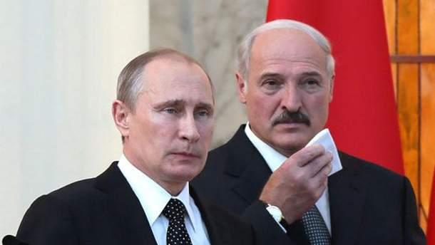 Яку гру веде Путін і Лукашенко?