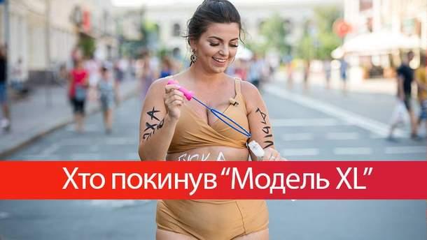Сексуальный петербург выпуск 1 онлайн