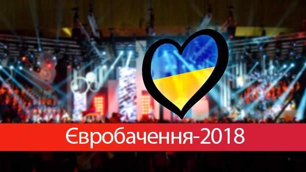 Нацотбор Евровидение 2018 в Украине: ведущий Сергей Притула