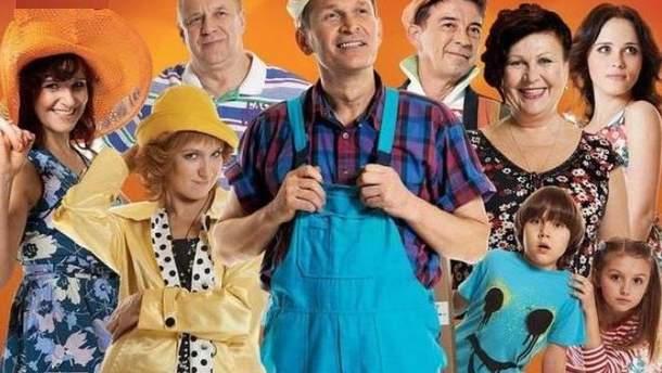 """Серіал """"Свати"""" можуть заборонити в Україні через Добронравова"""