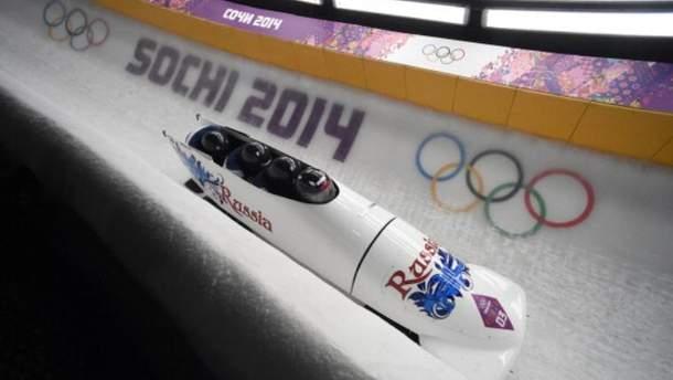 У Росії відібрали два золота Олімпіади-2014