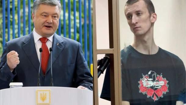 Порошенко обратился к Кольченко
