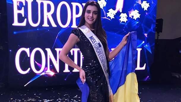 """Наталья Варченко получила победу в """"Miss Europe Continental-2017"""""""