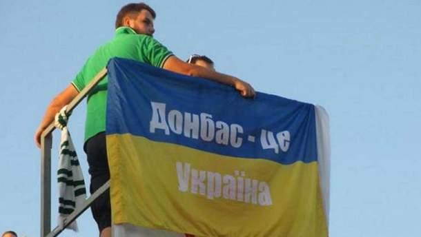 Донбасс должен быть в равных условиях со всеми
