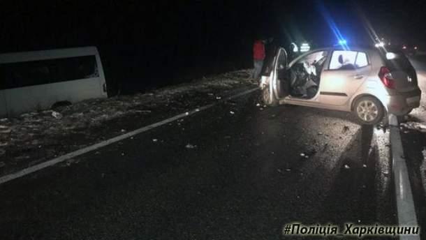 Серйозна аварія на Харківщині