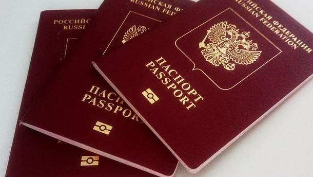 З таким паспортом житель Криму в Європу не заїде