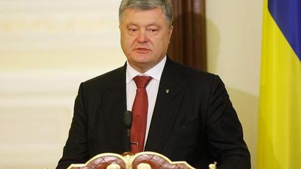 Порошенко назначил нового заместителя главы Службы внешней разведки