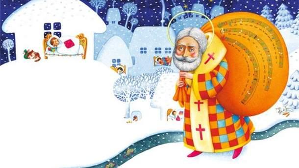 День Святого Миколая 2018 в Україні відзначають 19 грудня