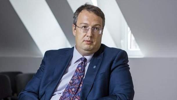 Геращенко рассказал, что сын Попова будет наказан за совершенное преступление