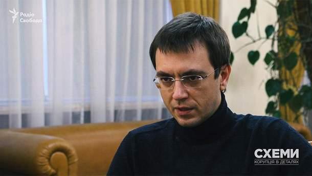 Омелян відреагував на розслідування журналістів