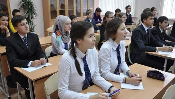 В России школы переводят в режим военного времени