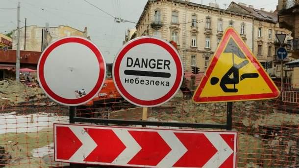Ремонт дорог пойдет на пользу украинской экономике