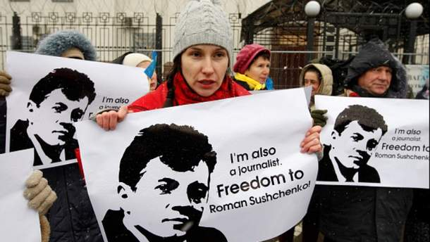 Роман Сущенко уже более года находится в российском плену