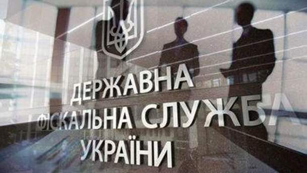 ГФС обнаружила сомнительные операции на 6 миллиардов гривен