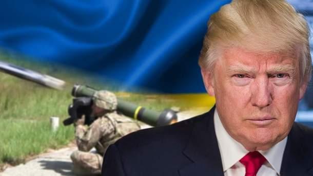 Предоставление Украине оружия из США будет иметь исключительный смысл в борьбе против агрессии России