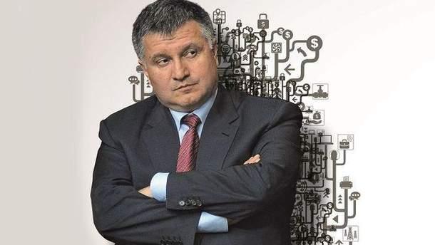 Аваков запевнив український бізнес у ліберальному ставленні зі сторони МВС