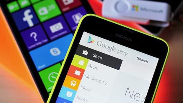 Мобільні додатки, які відстежують ваше місце розташування