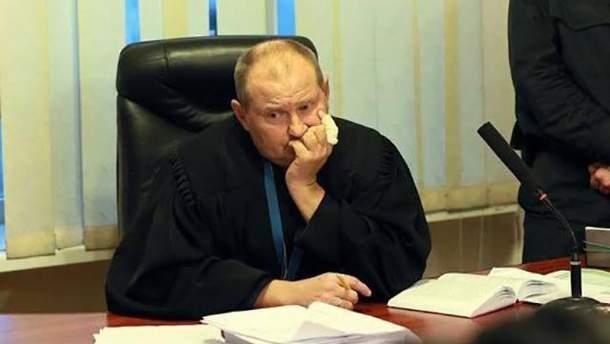 Суддю Чауса звільнили з роботи