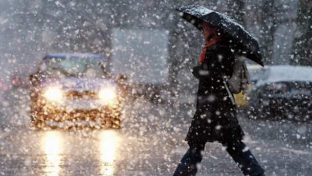 Прогноз погоди на 29 листопада в Україні: очікуються дощі та мокрий сніг