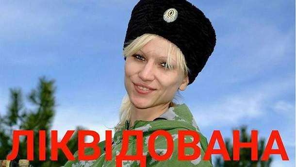 Террористке Паутов установили мемориальную доску в России